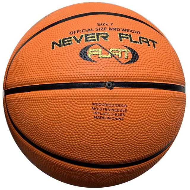 G743-5 Míč basketbalový oranžový vel.7
