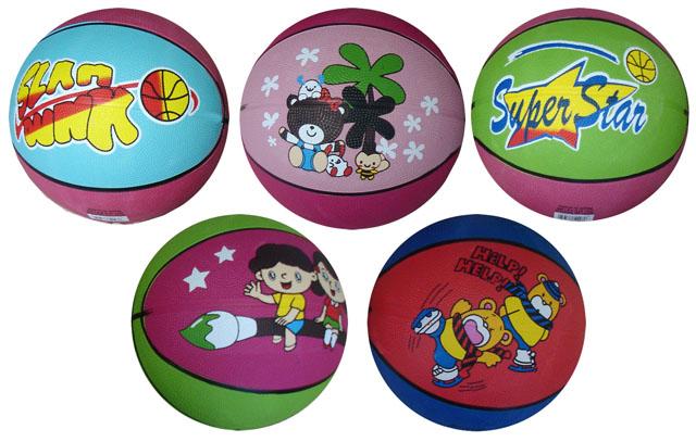 G2104 Basketbalový míč s potiskem vel. 5