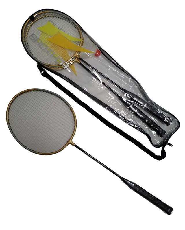 Badmintonová sada - 2 rakety+ košíček + pouzdro