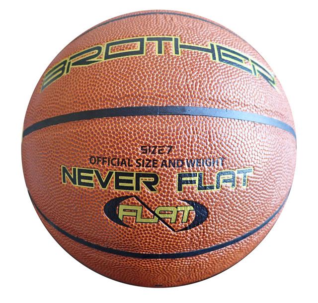 BROTHER Míč basketbalový X6000 - umělá kůže